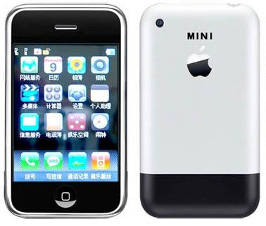 Iphone Barato Mini