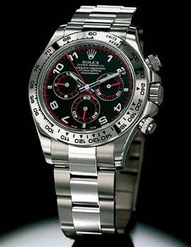 7e5ced34f41 Relógios Rolex Femininos e Masculinos - Preços