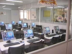 Escolas Profissionalizantes no Rio de Janeiro