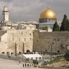 Lugares turísticos no Oriente Médio